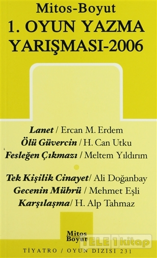 1. Oyun Yazma Yarışması 2006