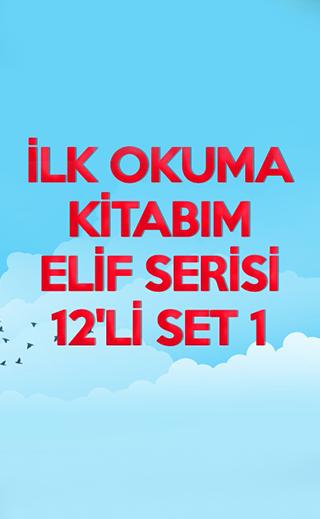 Elif Serisi-İlk Okuma Kitabım 12 Kitap (Set 1)