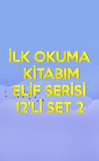 Elif Serisi-İlk Okuma Kitabım 12 Kitap (Set 2)