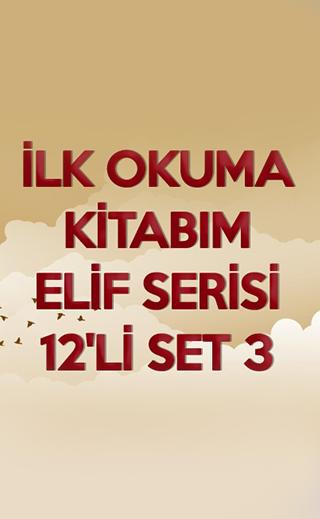 Elif Serisi-İlk Okuma Kitabım 12 Kitap (Set 3)