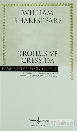 Troilus ve Cressida (Shakespeare)