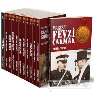 Atatürk ve Milli Mücadele Kütüphanesi Seti – 12 Kitap